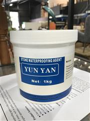 Sale 8809 - Lot 1073 - Tub of Water Proofing Solution