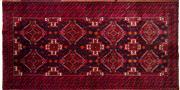 Sale 8290A - Lot 85 - Persian Baluch 195cm x 102cm RRP $600