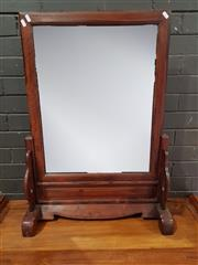 Sale 8979 - Lot 1051 - Chinese Dresser Top Mirror (H:87 x W:64 x D:28cm)