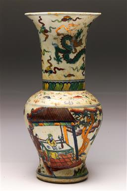 Sale 9144 - Lot 84 - A Chinese porcelain dragon themed vase (H 37cm)