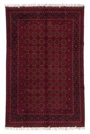 Sale 8790C - Lot 44 - An Afghan Kondoosi 100% Wool Pile, 200 x 300cm