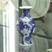 Sale 8304 - Lot 32 - Chinese Blue & White Vase with Double Ring Mark