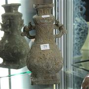Sale 8362 - Lot 79 - Archaic Vase