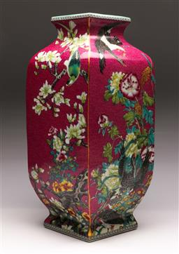 Sale 9153 - Lot 100 - A large purple field Chinese vase featuring birds (H 44cm)
