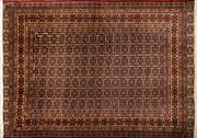 Sale 8290A - Lot 88 - Persian Baluch 170cm x 125cm RRP $800