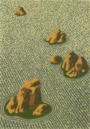 Sale 8980A - Lot 5096 - Una Foster (1912 - 1996) - Ryoonji, 1985 44 x 30 cm (frame: 63 x 49 x 2)