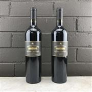 Sale 8911X - Lot 83 - 2x 2017 Chateau Tanunda 50 Year Old Vines, Barossa Valley - 1x Shiraz, 1x Cabernet Sauvignon