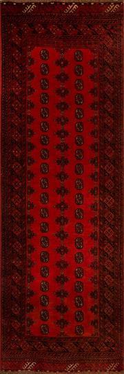 Sale 8455C - Lot 50 - Afghan Qunduzi Runner 265cm x 85cm