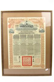 Sale 8407 - Lot 82 - Chinese Framed Bond Certificate (cracked glass)