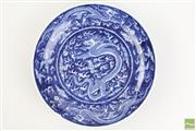 Sale 8490 - Lot 70 - Chinese blue and white dragon porcelain dish, Kangxi Mark (Diam 24cm, Height 5cm - AF- Chip To Mouth Rim)