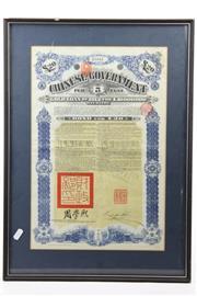Sale 8407 - Lot 83 - Chinese Framed Bond Certificate