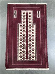Sale 8699A - Lot 738 - Afghan Turkoman Carpet, 140 x 90cm
