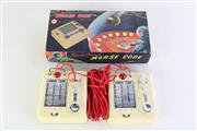 Sale 8980 - Lot 3 - A Vintage Space station morse code signalling set no. 107, boxed