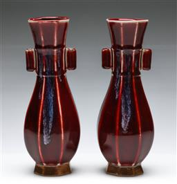 Sale 9156 - Lot 39 - A pair of Chinese flambe vases H:24cm