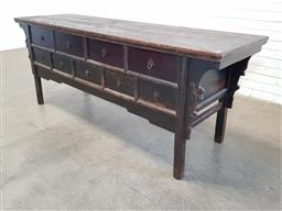 Sale 9154 - Lot 1015 - Chinese elm multi drawer sideboard (h83 x w212 x d64cm)