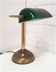 Sale 9071 - Lot 1043 - Brass Banker Lamp (h:30 x d:27cm)