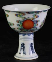 Sale 8977 - Lot 36 - A Chinese Doucai Stem Cup, Character marked to base (H 11.5cm Dia 11cm)