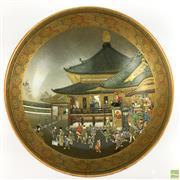 Sale 8589R - Lot 75 - Meiji Period Satsuma Bowl, Imprinted Kincozan w/ Sticker. (D: 21cm H: 7cm)