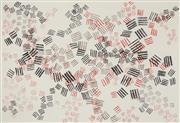 Sale 8980A - Lot 5091 - Una Foster (1912 - 1996) - Animation, 1976 45 x 65 cm (frame: 62 x 81 x 3 cm)
