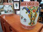Sale 8676 - Lot 1043 - Pair of Chinese Drum Stools