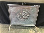 Sale 9051 - Lot 1075 - Brass Fire Guard Depicting Pub Scene (H71 x 80cm)