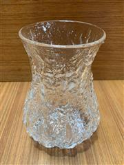 Sale 9022 - Lot 1083 - Italian Textured Free Form Glass vase for Industria Vetraria Valdarnese (h:20cm)