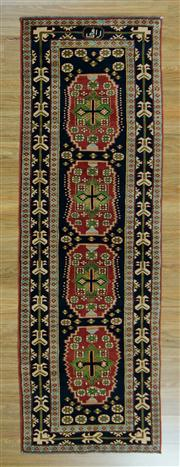 Sale 8657C - Lot 78 - Kazak Runner 253cm x 80cm