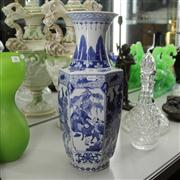 Sale 8379 - Lot 95 - Blue & White Hexagonal Vase with Character & Peacock Scenes