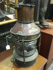 Sale 8643 - Lot 1088 - Antique Dutch (Rotterdam) Ships Ankerlicht Oil Lantern