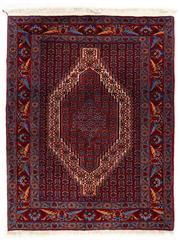 Sale 8780C - Lot 298 - A Persian Bidjar Very Fine And Wool Pile, 160 x 125cm
