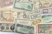 Sale 8618 - Lot 80 - World Banknotes Incl Two Coombs Wilson 1961 Australian One Pound Banknotes