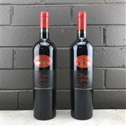 Sale 8911X - Lot 86 - 2x Chateau Tanunda Terriors of the Barossa Basket Pressed Shiraz, Eden Valley - 1x 2016, 1x 2017