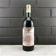 Sale 8987 - Lot 652 - 1x 1971 Penfolds Bin 95 Grange Hermitage Shiraz, South Australia - level at base of neck, damaged label