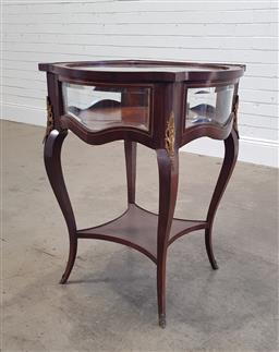 Sale 9196 - Lot 1022 - Dutch Louis XVI Transitional Style Rosewood Vitrine Table, the round hinged glass panel top with barbed corners, on cabriole legs...