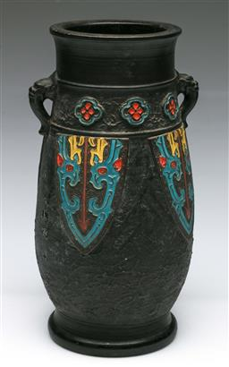 Sale 9153 - Lot 90 - A Japanese Tokanabe Vase with twin dragon handles (H: 27cm)