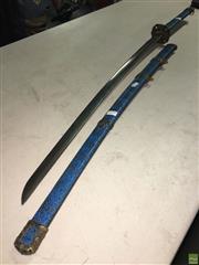 Sale 8622 - Lot 2199 - Oriental Style Sword In Sheathe