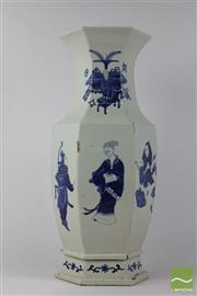 Sale 8512 - Lot 15 - Blue And White Chinese Vase Featuring Gentleman
