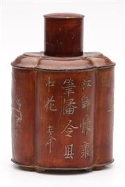 Sale 9060 - Lot 70 - A Chinese Metal Decanter (H 16cm)