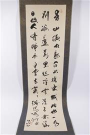 Sale 9003 - Lot 50 - Calligraphy Chinese Scrolls with Other Decorative Scrolls