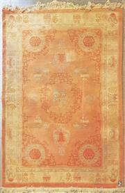 Sale 8676 - Lot 1186 - Chinese Wool Floor Rug (280 x 185cm)