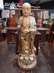 Sale 8700 - Lot 1075 - Small Fibreglass Oriental Figure