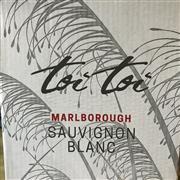 Sale 8801W - Lot 14 - 2x 6 Toi Toi Sauvignon Blanc, Marborough (12 bottles)