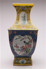 Sale 9060 - Lot 54 - A Bird And Flower Decorated Chinese Vase H: 46cm