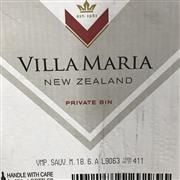 Sale 8801W - Lot 18 - 2x 6 Villa Maria Private Bin Sauvignon Blanc, Marlborough (12 bottles)