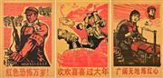Sale 8419 - Lot 36 - Chinese Socialist Propaganda Screenprint Posters circa 1950s - 1960s