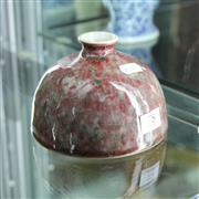 Sale 8362 - Lot 78 - Chinese Drip Glaze Brush Washer