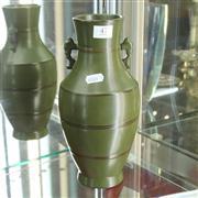 Sale 8362 - Lot 47 - Dark Green Celadon Glaze Vase