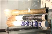 Sale 8348 - Lot 94 - Chinese Bone Calligraphy Brush & 2 Others incl Stone