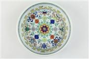 Sale 8456 - Lot 36 - Enamelled Chinese Offering Dish