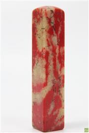 Sale 8719 - Lot 83 - Chicken Blood Seal (L 14.5cm)
